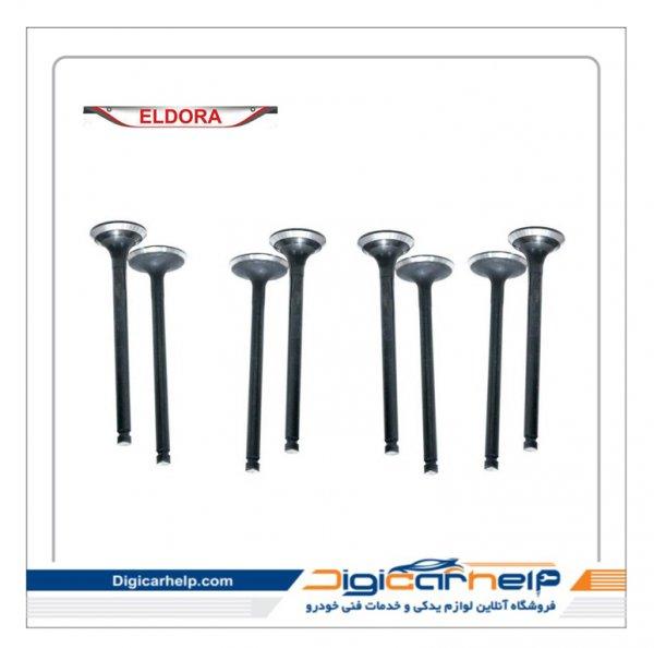 سوپاپ پژو 405 (1800) XU7 دوگانه CNG الدورا